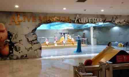 Harga Tiket Masuk Alive Museum Terbaru