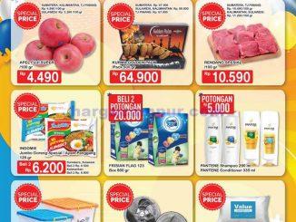 Katalog Promo Hypermart Terbaru 2 - 15 April 2020 (1)