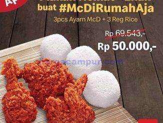 Promo MCD Terbaru 3 April 2020